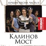 kalinov-2