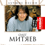 mitiaev