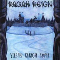 pagan-udel