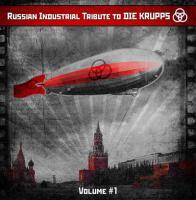 tribute-die-krupps