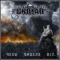 undead-nebo